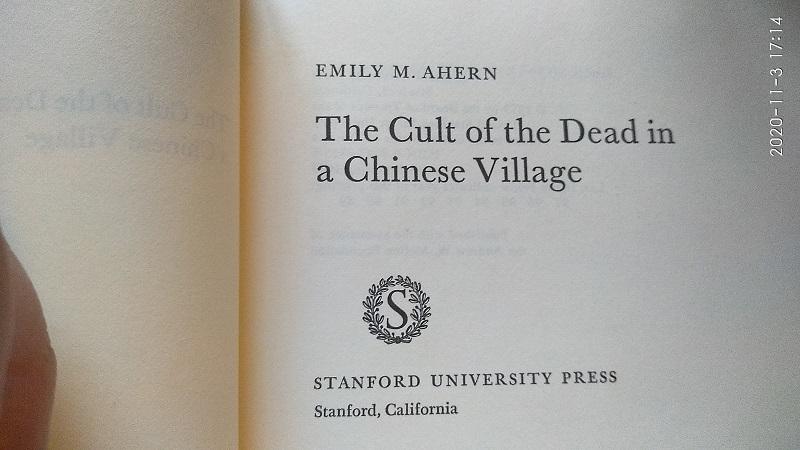 Page III non numérotée de l'ouvrage de AHERN Emily Martin - Cult of the Dead in a Chinese Village.