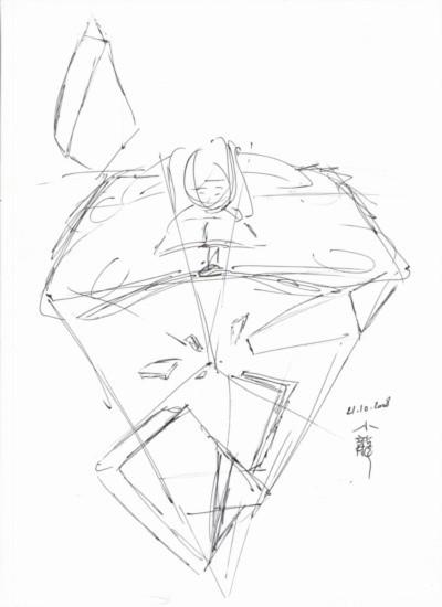 """Onzième croquis de LE Xiao Long (Patrick Le Chevoir) pour le tableau """"La Lectrice""""."""