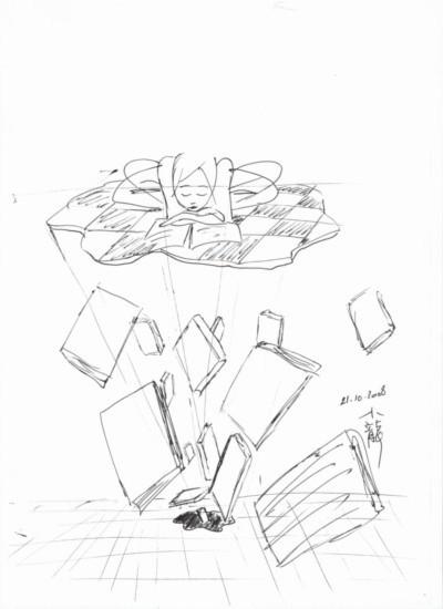 """Douzième dessin concernant """"La Lectrice"""" de LE Xiao Long (Patrick Le Chevoir)."""