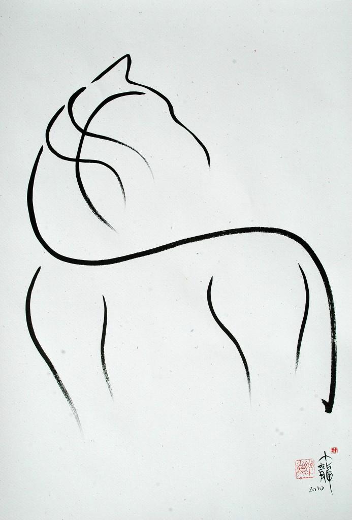 Ce sumie de LE Xiao Long représente un cheval à l'aide du caractère chinois Ma 馬 qui désigne le cheval. Il s'agit d'une encre de 2010.